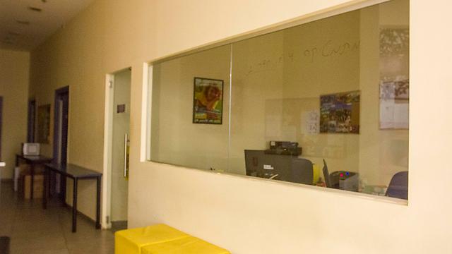 משרדי HIGH Q היום בתל אביב. גם העובדים הופתעו (צילום: עידו ארז)