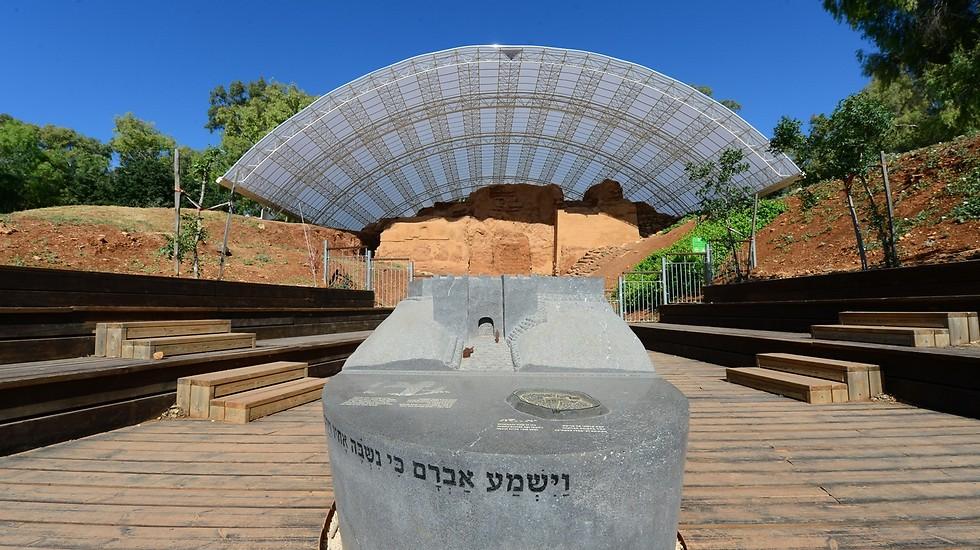 """שער אברהם בתל דן (צילום: אבי אוחיון, לע""""מ) (צילום: אבי אוחיון, לע"""