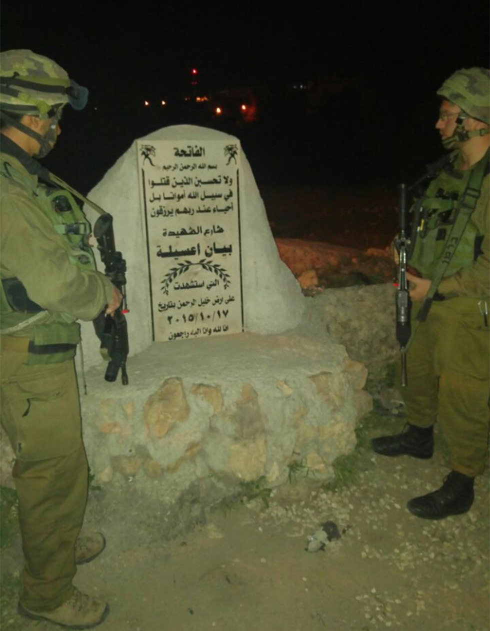 The monument (Photo: IDF Spokesperson)
