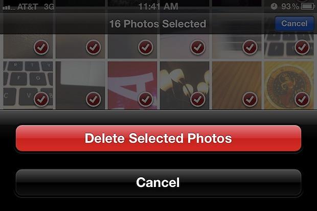 מחקו תמונות וקבצים מיותרים (צילום מסך)