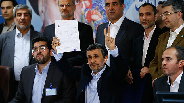 Ahmadinejad last week (Photo: EPA)