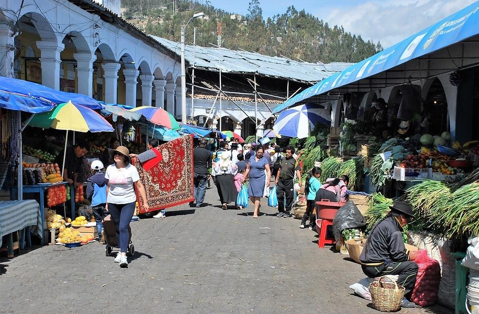 אלטרנטיבות מסחר. אקוודור (צילום: Shutterstock)