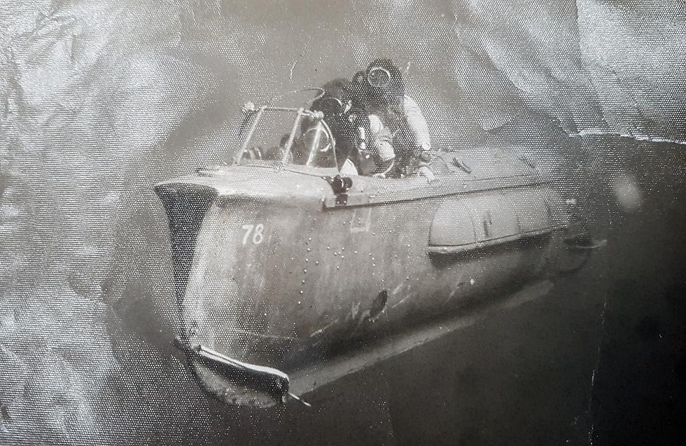 (Photo: Naval Museum)