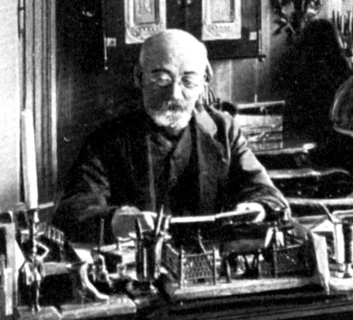 זמנהוף בוורשה ב-1910 (צילום: מתוך ויקיפדיה)