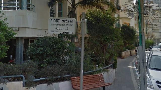 רחוב אליעזר זמנהוף בתל-אביב (צילום: google street view)
