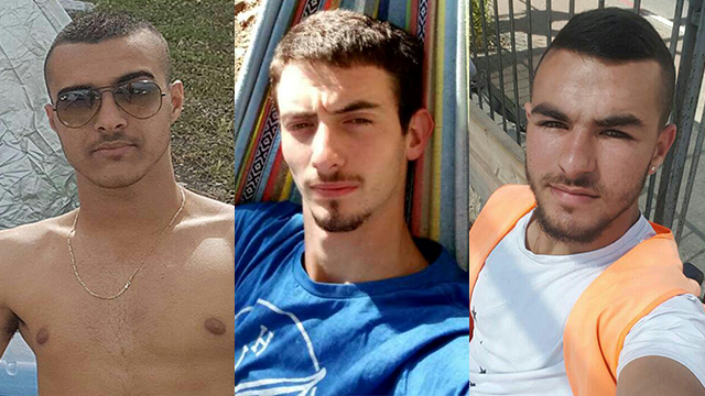 The three missing young men