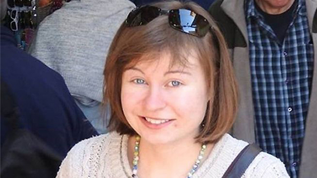 Hannah Bladon, stabbed to death on the Jerusalem light rail in April 2017