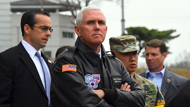 Vice President Mike Pence (Photo: AFP)