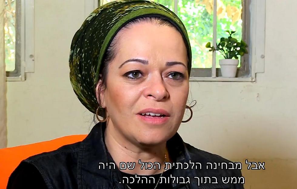 הרבנית איטה מס (צילום: מוריה שיראל)