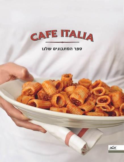 """ספר הבישול החדש של """"קפה איטליה"""" (צילום: מיכל רביבו)"""