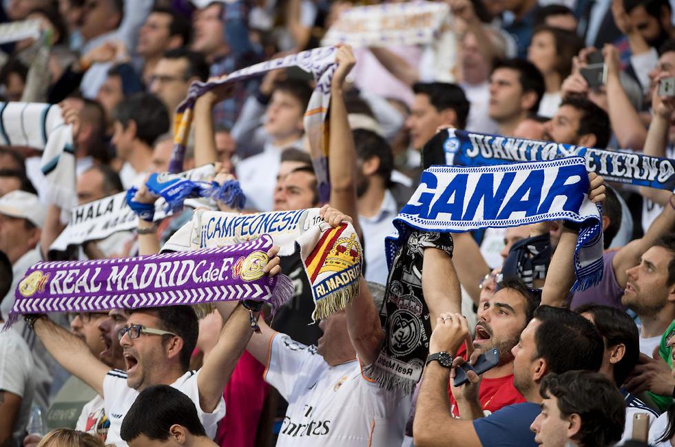 אוהדי ריאל מדריד בסנטיאגו ברנבאו (צילום: AP) (צילום: AP)