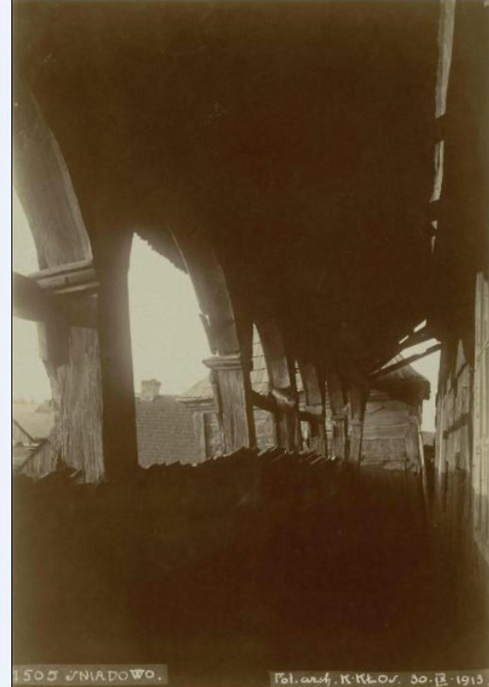 מרפסת עזרת הנשים (צילום: ארכיון שמואל אברהם פוזננסקי, הספרייה הלאומית)