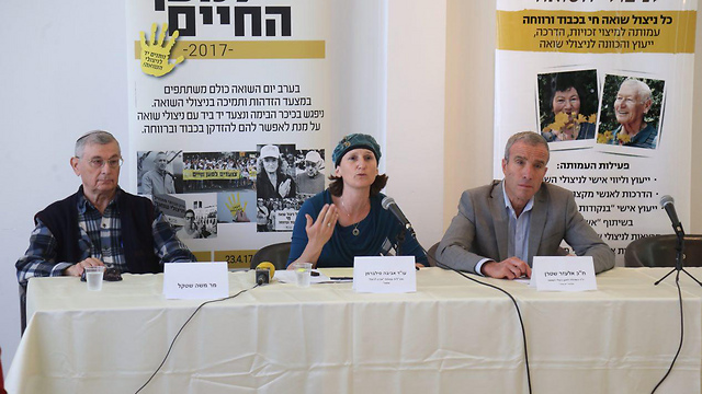 MK Elazar Stern (R) during press conference (Photo: Motti Kimchi)