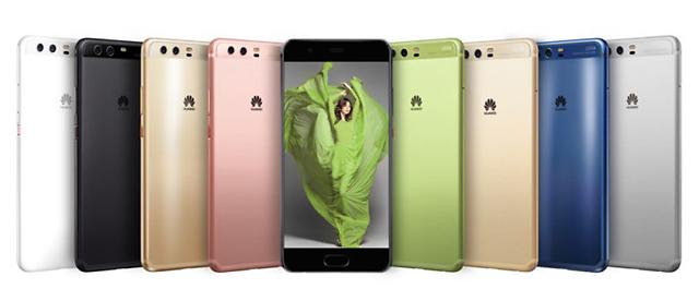 Huawei P10 (צילום: וואווי)
