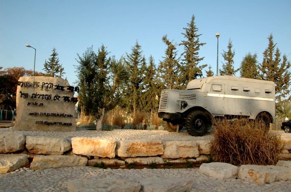 מוזיאון המושבה במזכרת בתיה (צילום: צבי מזור)