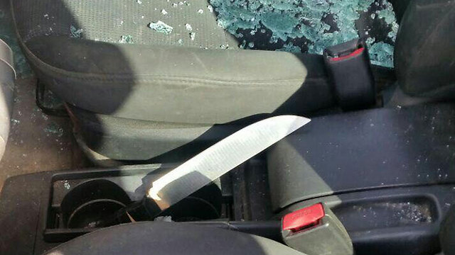 A knife in the terrorist's car