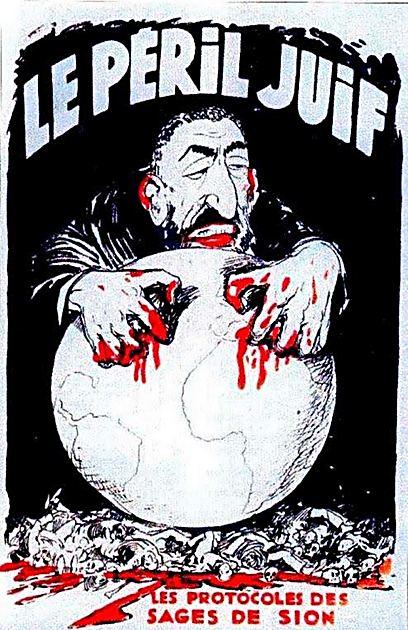 """""""הפרוטוקולים של זקני ציון"""" (מתוך התערוכה """"תעשיית השנאה"""" במוזיאון משואה)"""