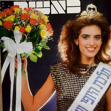 """עם כתר מלכת היופי על שער """"לאשה"""",  מאי 1986"""