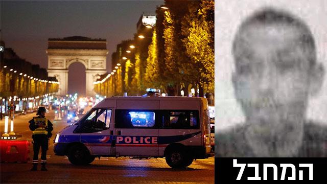המחבל כרים שרפי, בן 39 מפריז (צילום: AP, רויטרס)