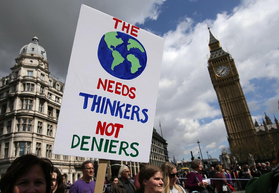לונדון, היום (צילום: AFP) (צילום: AFP)