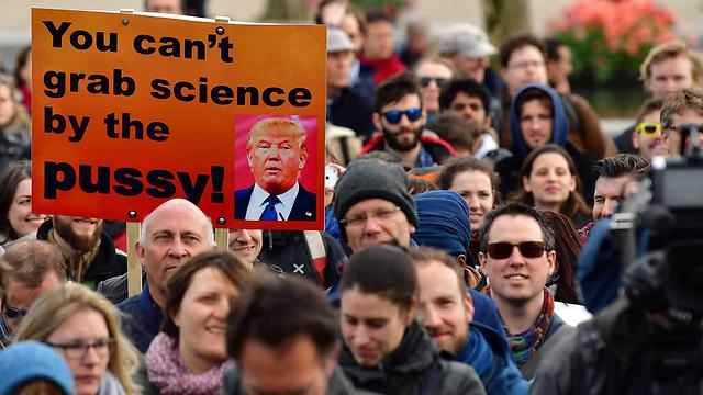 מחאה גם באמסטרדם (צילום: EPA) (צילום: EPA)