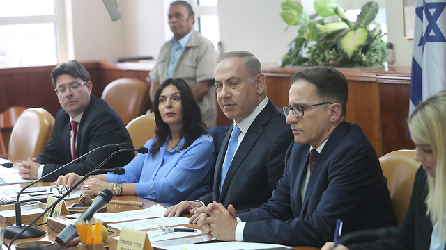 Cabinet meeting. Today, there are right-wing politicians with an organized world view, and there are those who define themselves according to Prime Minister Netanyahu (Photo: Alex Kolomoisky) (Photo: Alex Kolomoisky)