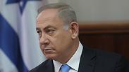 Содержание канцелярии Нетаниягу обошлось Израилю в 2,3 млрд шекелей