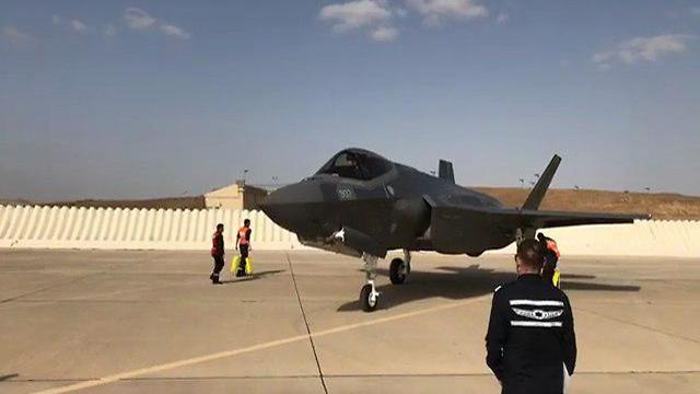 Three F-35 stealth fighter jets arrive in Nevatim Airbase (Photo: IAF)