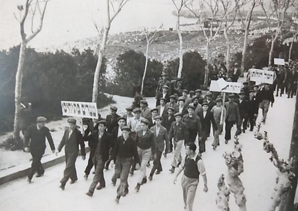 הפגנה באיטליה למען עלייה עברית בשנת 1945 (באדיבות המשפחה) (באדיבות המשפחה)