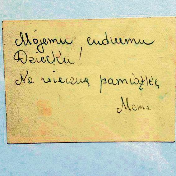 'לילדה החמודה שלי, מזכרת נצח. אמא'