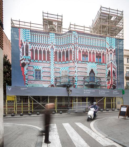 בנק מאנדורה רכש את הבית והחליט לפתוח אותו לציבור (צילום: Pol Viladoms)