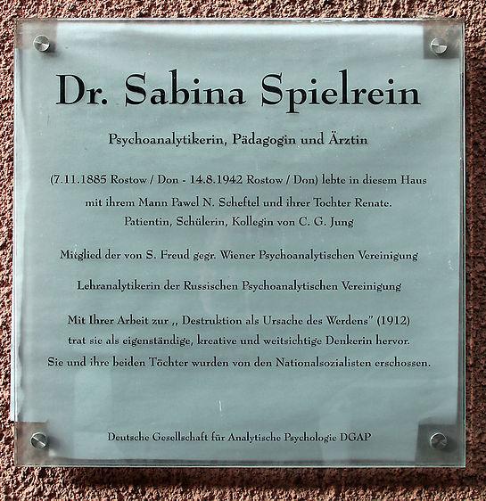 שלט לזכרה בברלין (צילום: ויקיפדיה)