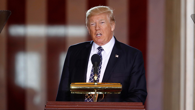 President Trump (Photo: AP)