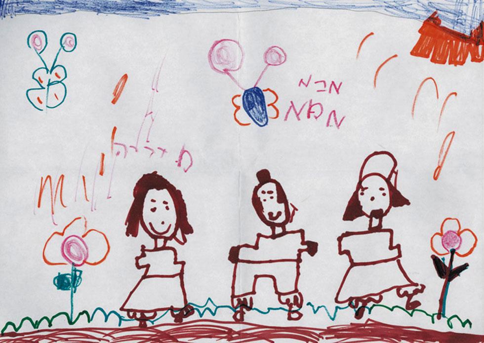 """ציור של בת 6 ששרדה יחד עם אמה פיגוע חבלני קשה בו נהרג אביה. בציור היא מציירת את אמה, את עצמה ואת בן זוגה של אמה ולמעלה בשמיים היא כותבת """"אבא"""""""
