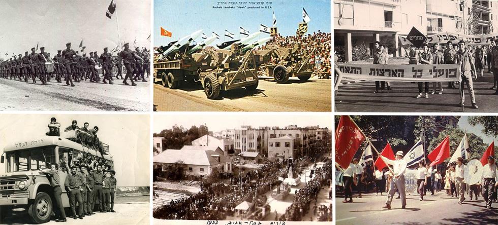"""תמונות של מצעדים, צעדות וחגיגות שמופיעות באתר של סלע. """"יש לנו כניסות מכל פינה בעולם"""" (צילום: באדיבות אתר נוסטלגיה אונליין)"""