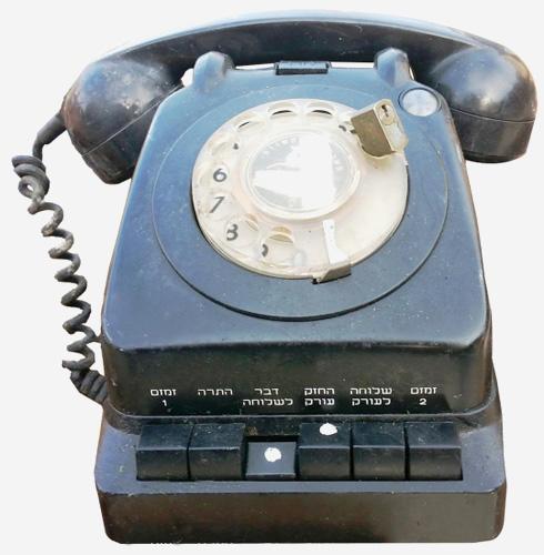 מתוך האתר של סלע: טלפון חוגה (צילום: באדיבות אתר נוסטלגיה אונליין)