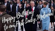טראמפ רומנטיקן: יום הולדת למלניה, תשלחו לה ברכה!