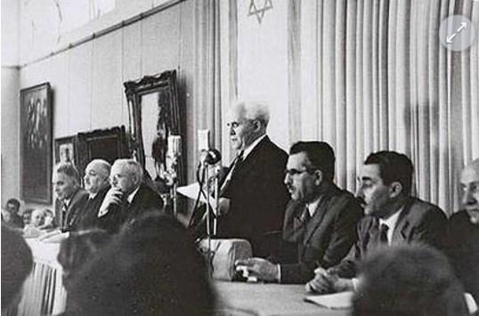 Давид Бен-Гурион провозглашает независимость Израиля. Фото: ЛААМ