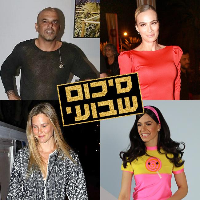 ענת מוסברג, שוקה כהן, רפי דלויה, אמיר מאירי