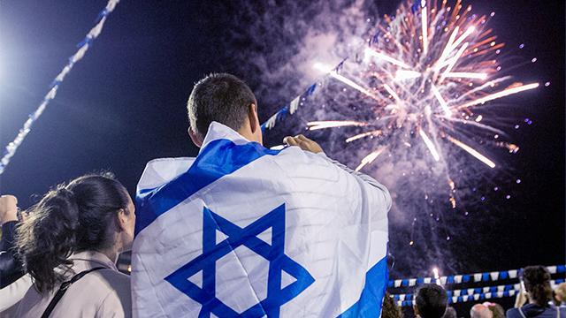 69  שנים חלפו מאז הקמת המדינה, ובמקום לחגוג את העצמאות שלנו, אנחנו חוגגים יום הולדת סמלי למדינה (צילום: עידו ארז) (צילום: עידו ארז)