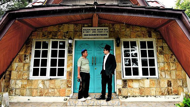 הקהילה היהודית (צילום: AFP)