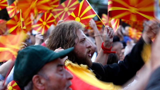 מניפים את דגלי מקדוניה. בקרוב שם חדש? (צילום: AP) (צילום: AP)