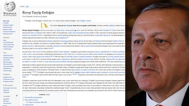 נשיא טורקיה ארדואן והערך שלו בווקיפדיה (צילום: רויטרס)