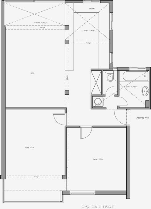 תוכנית הדירה המקורית (תוכניות: טלי ג'רסי אדריכלות)