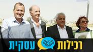 צילום: אדי ישראל