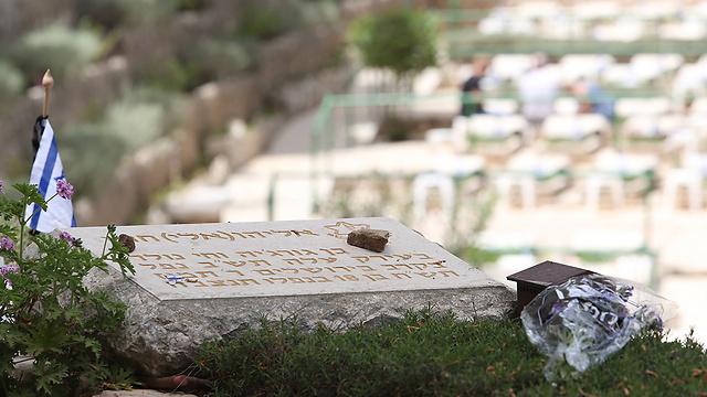 בית העלמין הצבאי בהר הרצל בירושלים (צילום: גיל יוחנן) (צילום: גיל יוחנן)