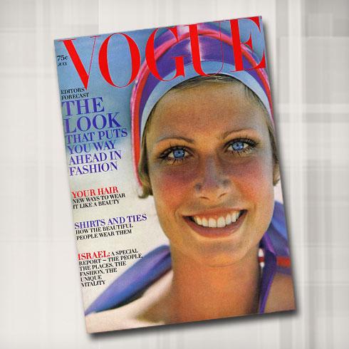 אור לגויים. מגזין ווג אמריקה מקדיש גיליון נושא למדינת ישראל ביולי 1969