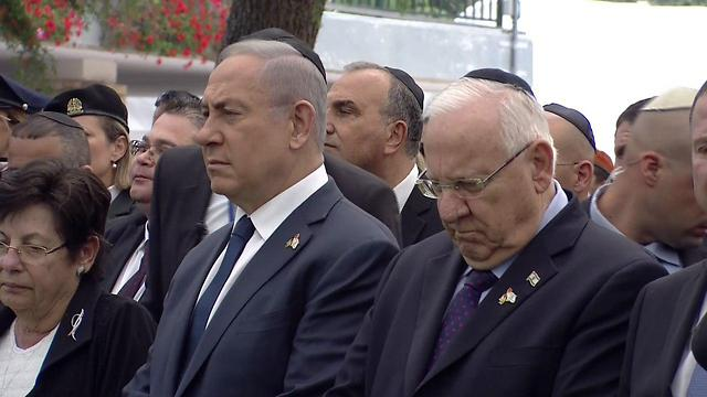 Naor, Netanyahu and Rivlin at the Mount Herzl ceremony (Photo: MX1)