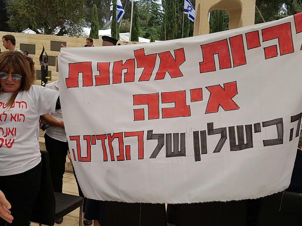 Sima Abu (Photo: Elisha Ben Kimon)
