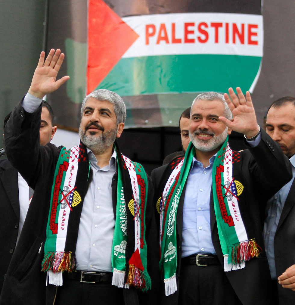 Mashaal and Haniyeh (Photo: AP)